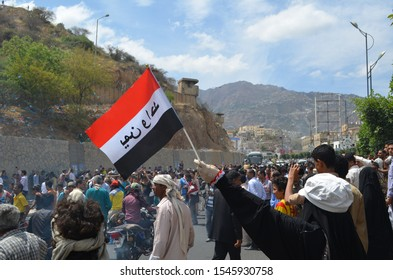 Taiz / Yemen - 24 Mar 2015 : : Photos of peaceful demonstrations in Taiz city, which came out against the entry of al-Houthi militia to the camps of the country located in the city.