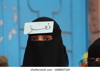 Taiz / Yemen - 28 July 201 : Yemeni woman from the city of Taiz
