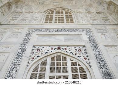 Taj Mahal (Main Gate) Agra India