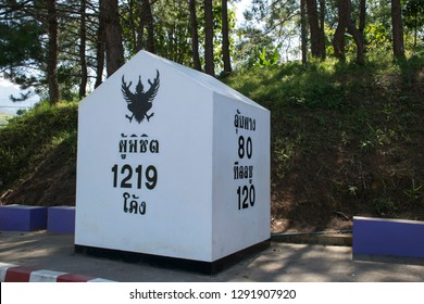 TAK, THAILAND – DECEMBER 28, 2018: milestone or milepost with text of Umphang and Tee Lor Su
