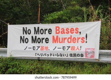 Takae.Okinawa/Japan-May.13.2017:The resident who protests against U.S. forces stationing, the supporter and banner.