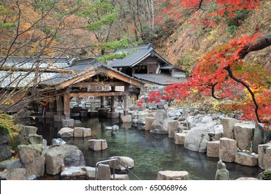 Takaragawa onsen hot spring with colorful trees in autumn, Gunma Japan