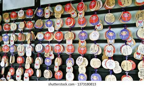 Takasaki Gunma Japan , Apr 2018 , Shorinzan Daruma-ji Temple (Daruma Doll Temple) , Ema Wooden Wishing Plaques