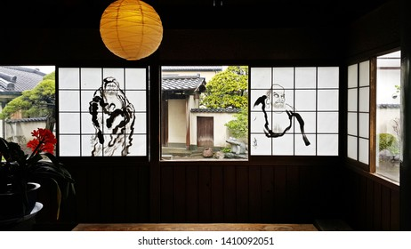 Takasaki Gunma Japan , Apr 2018 , Daimonya Daruma Doll Shop , Daruma Monk picture on window