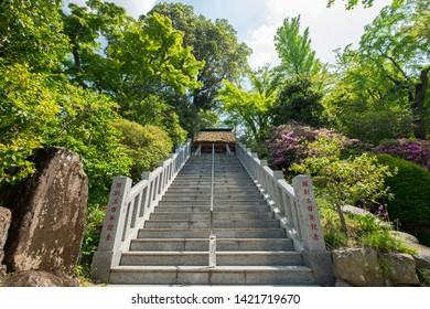 Takasaki Gunma Japan - May 17 2019: Shorinzan Daruma-ji Temple (Daruma Doll Temple) Entrance Stair