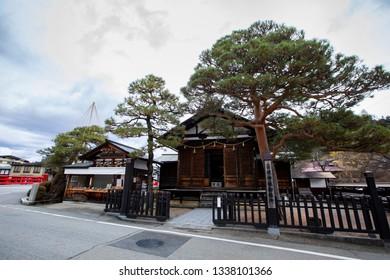 TAKAYAMA, JAPAN - DEC7 2018: Shinto Shrine in Takayama City Japan