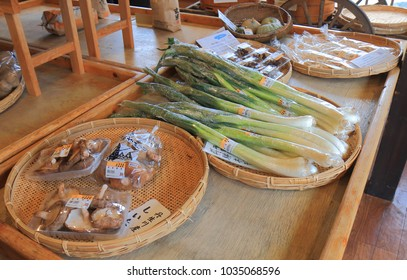 TAKAYAMA JAPAN - DECEMBER 10, 2017: Local vegetable produce sold at local market in Takayama Japan.