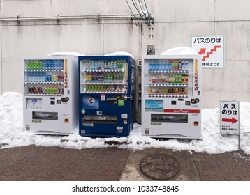 TAKAYAMA, JAPAN - February 15 , 2018: Vending machines of various company in Takayama japan with snow