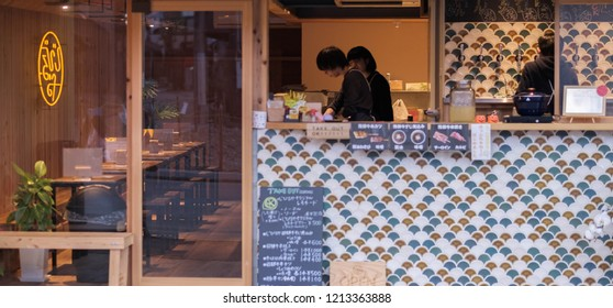 TAKAYAMA, JAPAN - OCTOBER 23RD, 2018.  Shop assistants working in their shop at Sannomachi street at night.