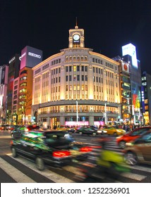 Taken on 30th March in Ginza, Tokyo, Japan. The Ginza Wako building in Ginza is the department stores flagship building in Japan and known for it's upscale products.