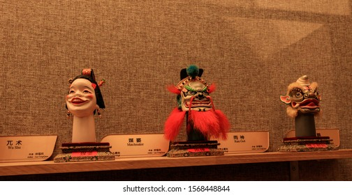Taken in Quanzhou, China on November 23, 2019. Chinese traditional culture.The wood carving props of Quanzhou puppet show.