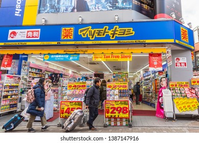 Takeshita street, Harajuku Tokyo, Japan Tokyo, Japan - January 25 2019:Matsumoto Kiyoshi pharmacy is the most famous phamacy for tourist to buy drugs ,cosmetics, foods and souvenir  in Japan.