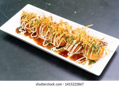 TAKOYAKI - Fried Takoyaki Ball Dumplings - Japanese food style