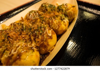 Takoyaki, octopus balls, Japanese food.