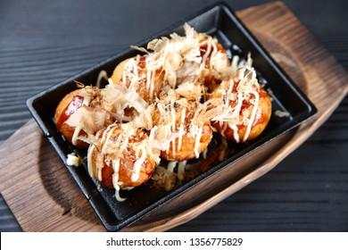 TAKOYAKI Octopus Dumplings
