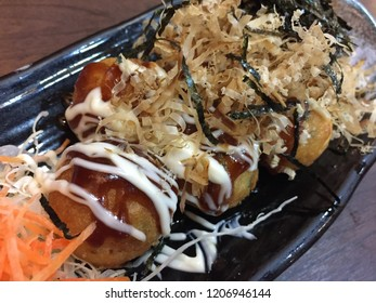TAKOYAKI/Fried Takoyaki Ball Dumplings., Japan.