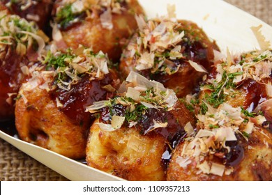 TAKOYAKI/Fried Takoyaki Ball Dumplings. Osaka, Japan.