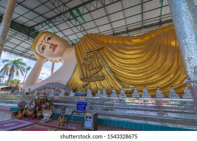 Tak,Thailand - October 19, 2019 : Reclining Buddha at Thai Wattanaram Temple, Tak, Thailand