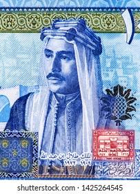 Talal of Jordan portrait from Jordanian money 10 DinarJordan 2013-18 Banknote. Dinar is the national currency of Jordanian. Close Up UNC Uncirculated - Collection.