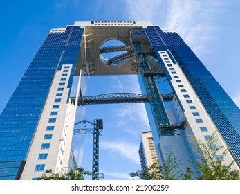 Tall office building in Osaka Japan