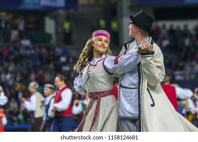 TALLINN, ESTONIA - AUGUST 15, 2018: Estonian National Dancers during the match 2018 UEFA Super Cup Real Madrid - Atletico at the stadium A. Le Coq Arena