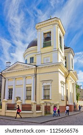 TALLINN, ESTONIA - JULY 08, 2017:  Vene street with St. Nicholas' Orthodox Church