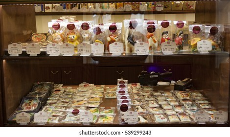 TALLINN, ESTONIA - NOVEMBER 20, 2016: Marzipan funny candy