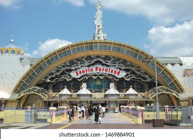 TAMA CENTER, TOKYO / JAPAN - AUGUST 4, 2019: Sanrio Puroland, a theme park dedicated to Hello Kitty and other Sanrio characters.