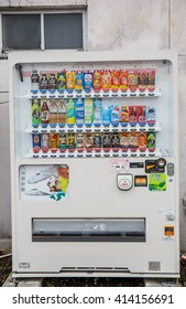Tamanna Japan March 23, 2016: dispenser inside the train station in Japan Tamana.