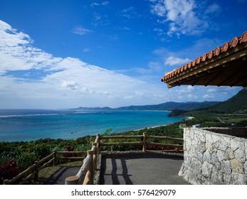 Tamatorizaki Viewpoint in Ishigaki Island, Okinawa Japan. - Shutterstock ID 576429079