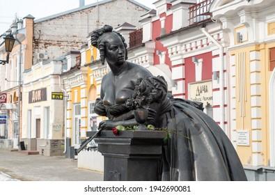 Tambov treasurer. Fragment. Monument on Kommunalnaya Street. The city of Tambov. Russia March 2021
