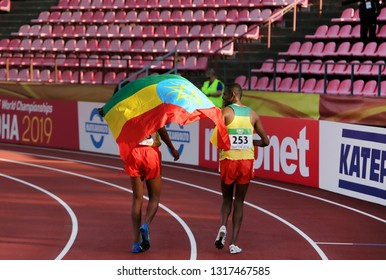 TAMPERE, FINLAND, July 10: BERIHU AREGAWI and OLIKA ADUGNA from ETHIOPIA after 10 000 meters final on IAAF World U20 Championship in Tampere, Finland 10 July, 2018