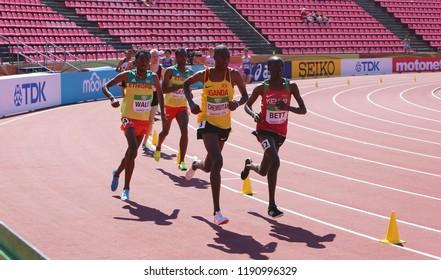 TAMPERE, FINLAND, July 15: GETNET WALE, Albert CHEMUTAI, LEONARD KIPKEMOI BETT running 3000 metres final on the IAAF World U20 Championship in Tampere, Finland 15th July, 2018.