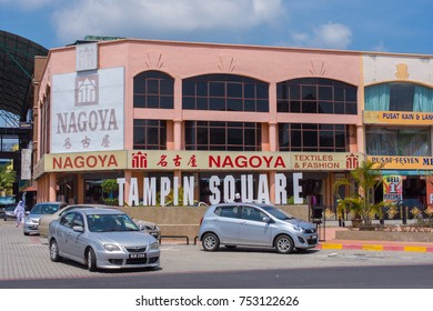 TAMPIN, NEGERI SEMBILAN - MALAYSIA - OCTOBER 4, 2017: Tampin city located at Negeri Sembilan, Malaysia