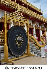 tam-tam ,Wat Nongwang ,Temple in Thailand