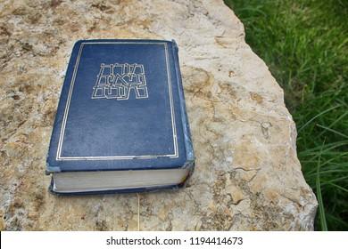 Tanakh - Torah, Neviim, Ketuvim. Hebrew Bible.  Canonical collection of Jewish texts. Jewish book