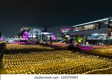 Tangerang, Indonesia - October 5, 2018: Light illumination outside Aeon Mall BSD.