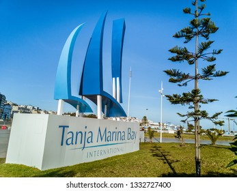 Tangier, Morocco, December 21, 2018: Entrance of Tanja Marina Bay, the new marina of Tangier, north of Morocco