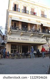 TANGIER, MOROCCO - NOVEMBER 9, 2015: A cafe in Tangier