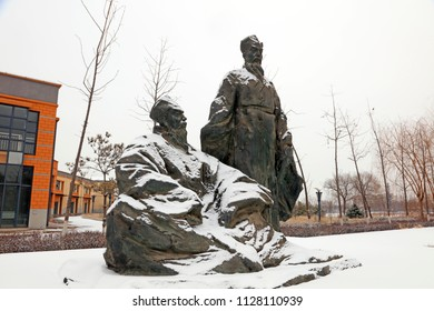 Tangshan City - December 26, 2016: Ancient Chinese Confucian sculptures in the park, Tangshan City, Hebei, China