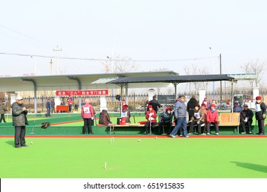 Tangshan City - March 5, 2016: Chinese croquet game site, Tangshan City, Hebei Province, China.
