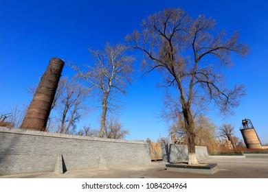 Tangshan earthquake ruins park chimney, China.