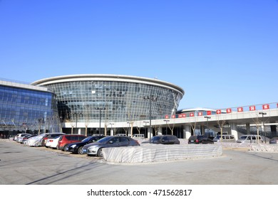 Tangshan - January 31: comprehensive exhibition center building exterior, tangshan world horticultural exposition, January 31, 2016, tangshan city, hebei province, China