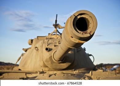 Tank Barrel