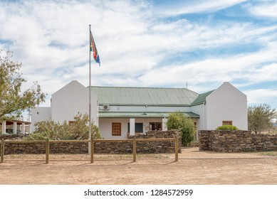 TANKWA KAROO NATIONAL PARK, SOUTH AFRICA, AUGUST 30, 2018: The reception office of the Tankwa Karoo National Park in the Northern Cape Province