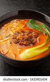 Tantan noodles of Chinese cuisine