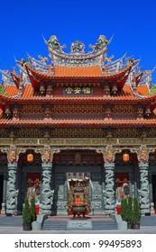Taoism Temple in Tainan, Taiwan