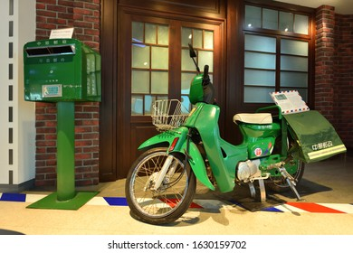 Taoyuan City, Taiwan-February 23, 2019: Postbox and transportation display used by the Post Office.
