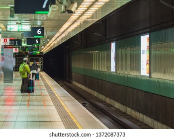TAOYUAN, TAIWAN - March 10, 2019: Passengers waiting for a train on platform at Taoyuan Taiwan High Speed Rail (THSR) station.