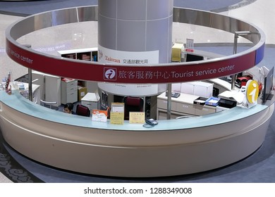 Taoyuan, Taiwan - November 07, 2018 : Top shot of information center inside airport in Taoyuan Taiwan